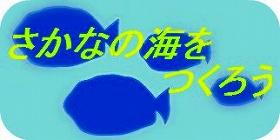 f0230584_1145452.jpg