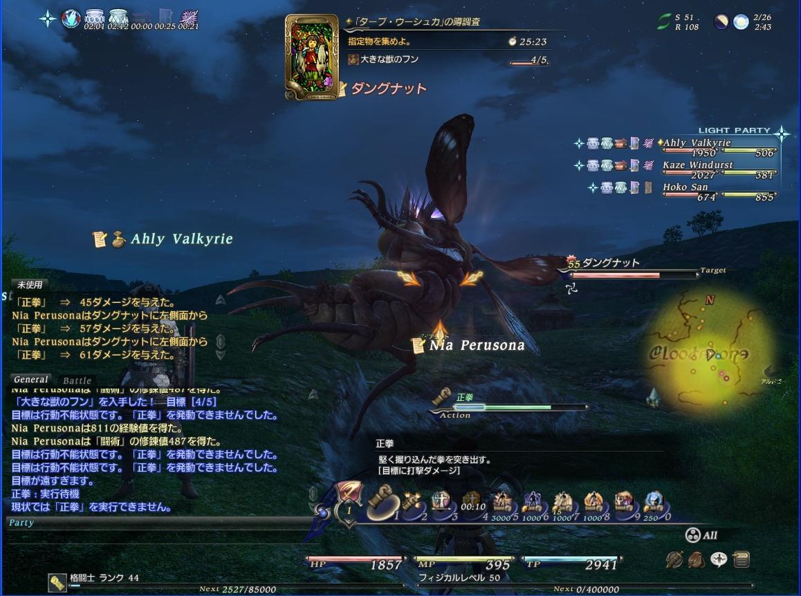 b0091585_001935.jpg