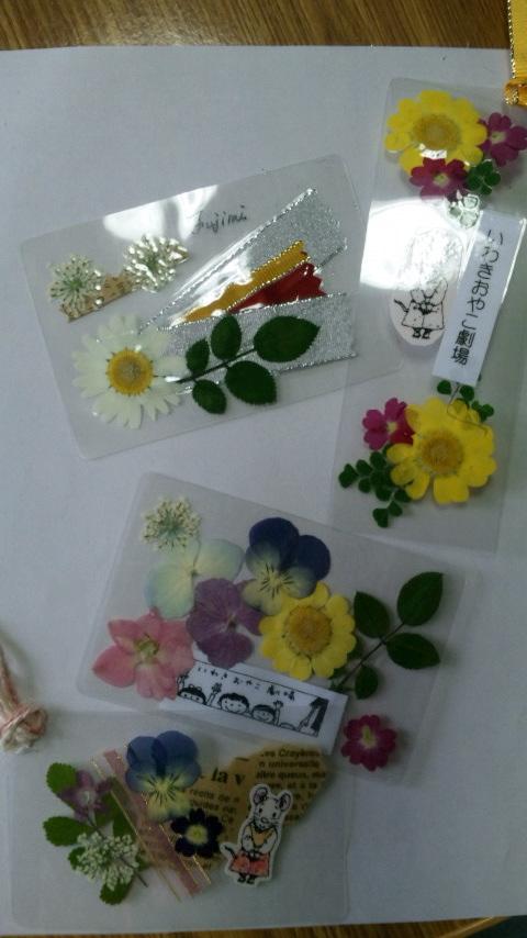 ままサロン☆押し花のカード・しおり作り_b0114789_9561429.jpg