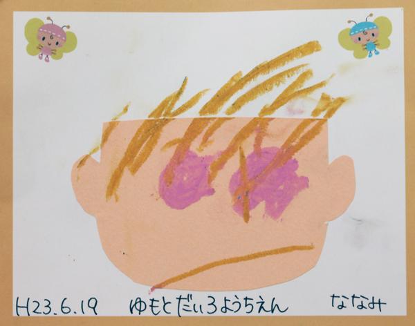 f0217594_1712690.jpg