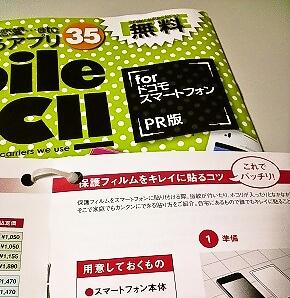b0067598_20135243.jpg