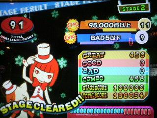 b0061602_20112277.jpg