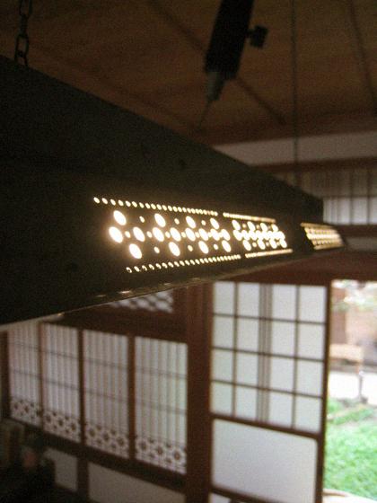 ジャンクでレトロな照明器具_d0077603_2224363.jpg