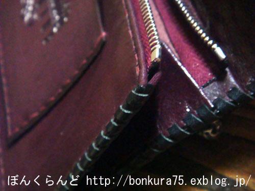 b0080809_1047395.jpg