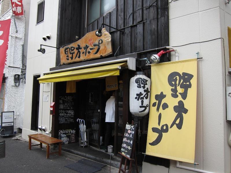 【喰】野方ホープ_f0141609_1653691.jpg