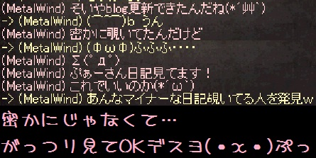 f0072010_1644195.jpg