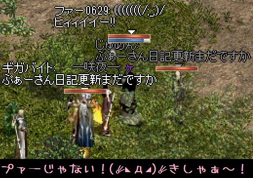 f0072010_16463254.jpg