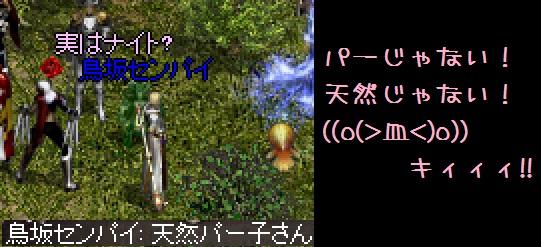 f0072010_1649117.jpg