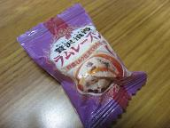b0020111_16531046.jpg