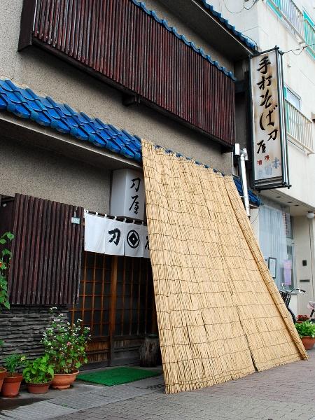 上田 刀屋_c0177814_171343.jpg