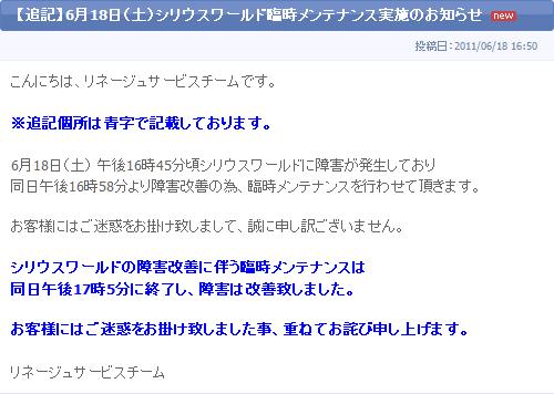 b0056117_7182132.jpg
