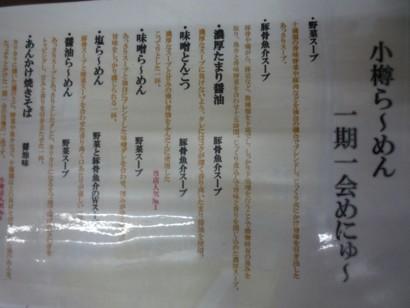 b0121019_2184281.jpg