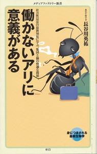 乱読・濫読_c0026824_16502161.jpg