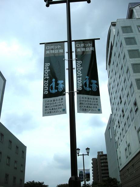 筑波大学へ_d0166534_23233415.jpg