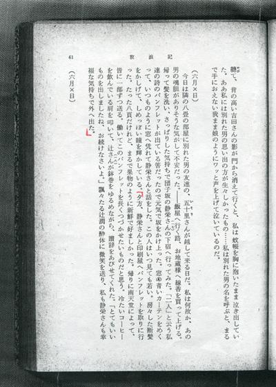b0081843_1724301.jpg