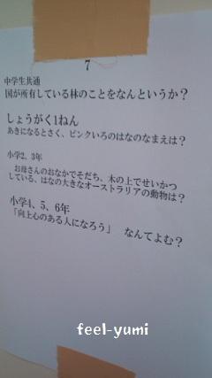 b0142548_18495491.jpg