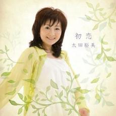 太田裕美 全アナログ盤シングル&CDシングル_d0022648_09833.jpg