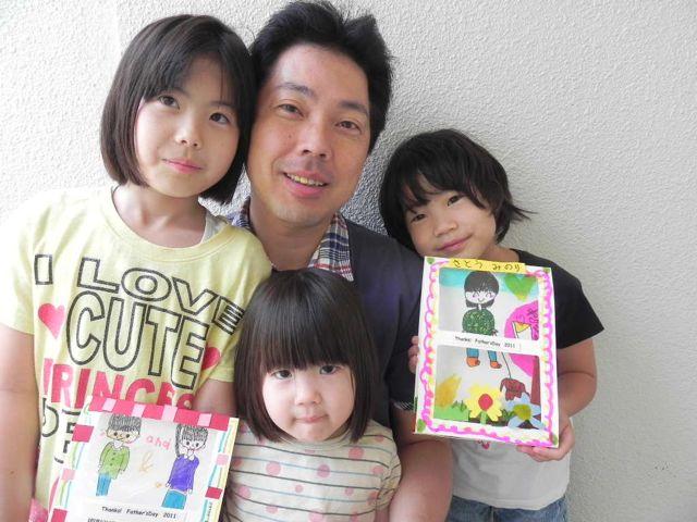 好きな人へのプレゼント〜父の日_d0076558_611075.jpg