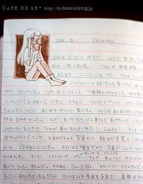 Love スクラップ その4 :) ♪_e0173666_9323313.jpg