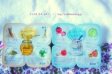 Love スクラップ その4 :) ♪_e0173666_9333213.jpg