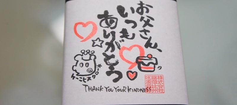11年6月19日・上京_c0129671_21575590.jpg