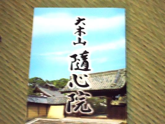 京都観光_a0199979_2022668.jpg