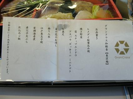 b0174079_2010476.jpg