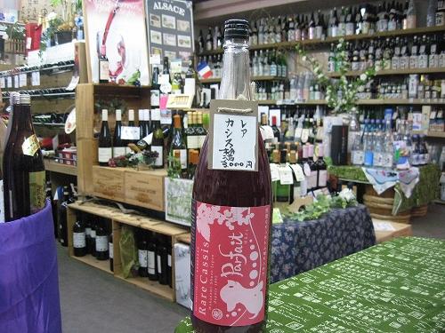 梅酒・リキュール 「カシス梅酒」 吉祥寺の酒屋より_f0205182_1032342.jpg