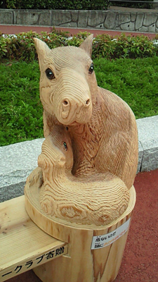 福山市立動物園とホロコースト_e0173183_13541140.jpg