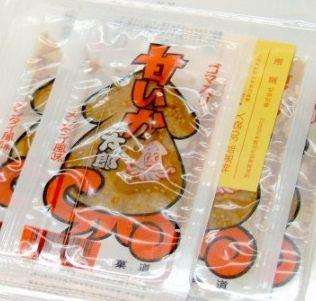 Top 10 Weirdest (奇妙な)Japanese Snacks and Drinks_a0163788_2022850.jpg