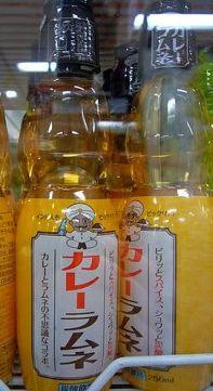 Top 10 Weirdest (奇妙な)Japanese Snacks and Drinks_a0163788_2032321.jpg