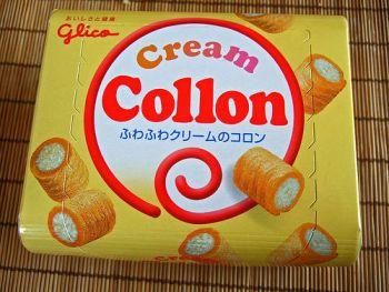 Top 10 Weirdest (奇妙な)Japanese Snacks and Drinks_a0163788_203289.jpg