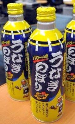 Top 10 Weirdest (奇妙な)Japanese Snacks and Drinks_a0163788_2035225.jpg