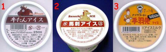 Top 10 Weirdest (奇妙な)Japanese Snacks and Drinks_a0163788_2042319.jpg
