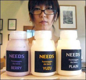Top 10 Weirdest (奇妙な)Japanese Snacks and Drinks_a0163788_2065970.jpg