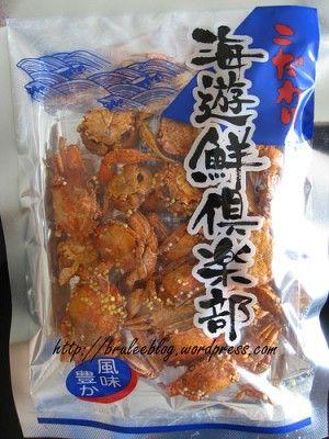 Top 10 Weirdest (奇妙な)Japanese Snacks and Drinks_a0163788_2073188.jpg