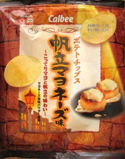 Top 10 Weirdest (奇妙な)Japanese Snacks and Drinks_a0163788_207481.jpg