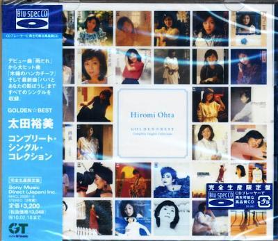 太田裕美 全アナログ盤シングル&CDシングル_b0033699_11881.jpg