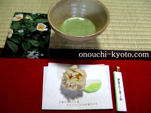 京のオトナの修学旅行・初夏_f0184004_20442110.jpg