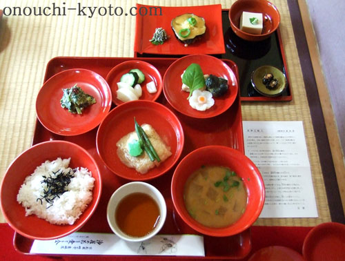 京のオトナの修学旅行・初夏_f0184004_2045051.jpg