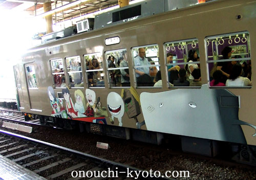 京のオトナの修学旅行・初夏_f0184004_21174930.jpg