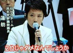 世界で報じられる日本のスパコン1位奪還のニュース_b0007805_21235314.jpg