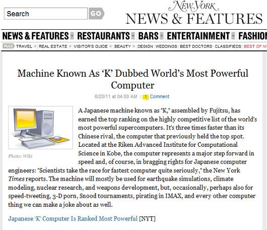 世界で報じられる日本のスパコン1位奪還のニュース_b0007805_21382660.jpg