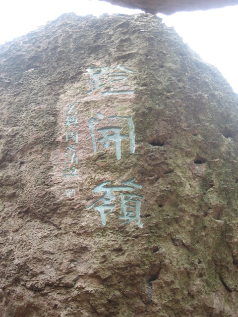杭州、上海、ソウル3日目③_a0100706_2139083.jpg