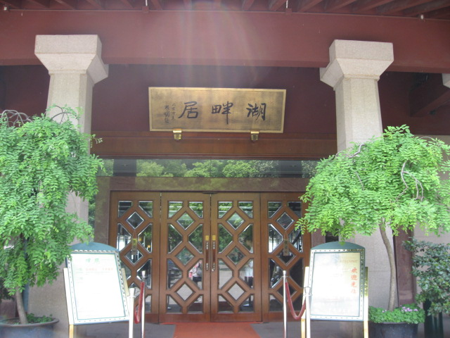 杭州、上海、ソウル3日目③_a0100706_21414429.jpg