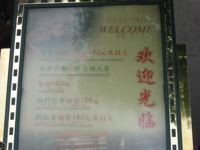 杭州、上海、ソウル3日目③_a0100706_2141572.jpg