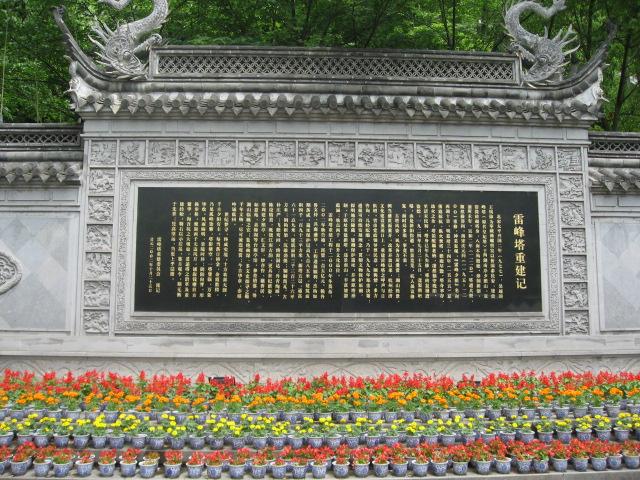 杭州、上海、ソウル3日目②_a0100706_2182825.jpg