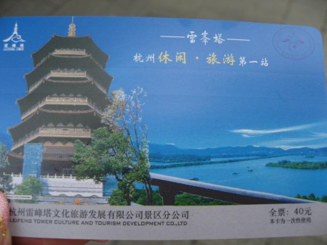 杭州、上海、ソウル3日目②_a0100706_219223.jpg