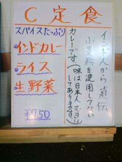 巡業11/キッチン味楽_c0033210_18303029.jpg
