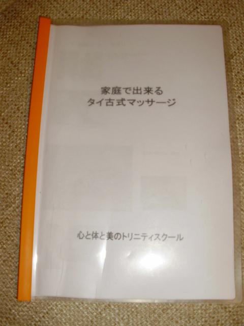 f0153112_19413036.jpg